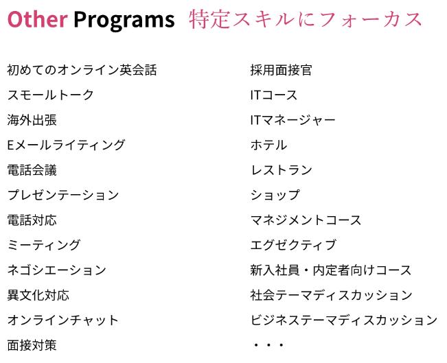 アザープログラム
